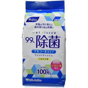 Life-do.Plusリファインアルコール除菌ボトルつめかえ用レフィルLD-103100枚入りウェットティッシュ衛生清掃ウェットティッシュウイルス対策清潔ライフ堂ウェットティッシュ詰め替え99%除菌アルコールウェットティッシュ