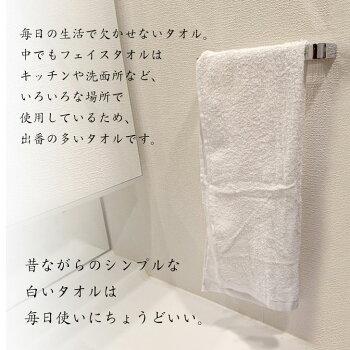 ●●MS-01なつかしの白いタオル3枚入り200匁白汗拭き掃除スポーツ水に強いコットン
