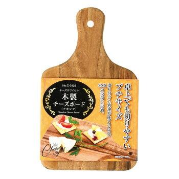 ●パール金属チーズロワイヤル木製チーズボードアカシアC-3122キッチン用品まな板木製天然木お皿盛り付け