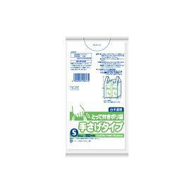 ●●日本サニパック とって付きポリ袋S 白半透明 50枚入 Y-17 ゴミ袋 レジ袋 ビニール袋 掃除 キッチン リビング