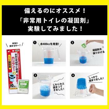 サンコー携帯簡易トイレ防災グッズ31×30×35cm耐荷重120kgブルー日本製R-58ぼうさい防災用品