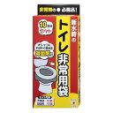 サンコー 非常用トイレ袋 10回分 R-40(非常用簡易トイレ 地震対策 防災用品 緊急 アウトドア 断水 )