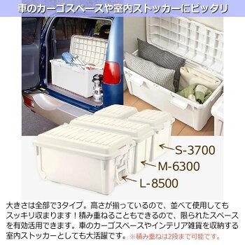 ●○□天馬インカーゴL-8500ホワイト収納ボックスアウトドアキャンプレジャー室内室外車内シンプルおしゃれ座れる
