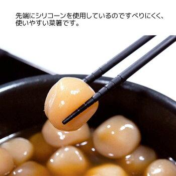 ●○サーモスキッチンツール4点セットブラックキッチン料理キッチンツール調理おしゃれ