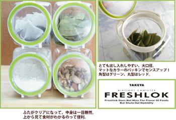[タケヤ化学]フレッシュロックパスタ2.7L(食品プラスチック密閉プラスチック保存容器ストッカー)