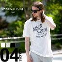 MAISON KITSUNE (メゾンキツネ) Tシャツ 綿100% フロントロゴプリント クルーネック 半袖 Tシャツ メゾン キツネメン…