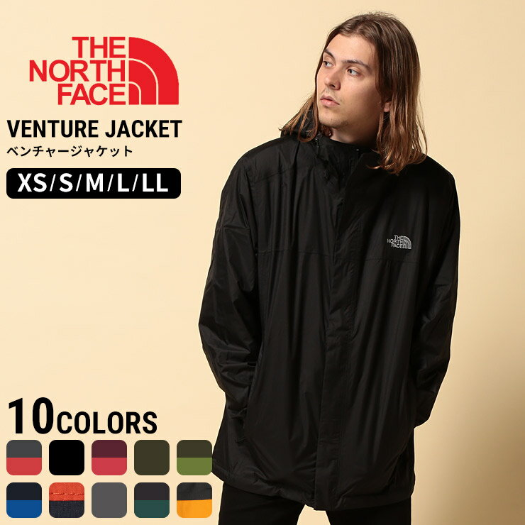 ノースフェイス ジャケット THE NORTH FACE ベンチャージャケット VENTURE JACKET メンズ ブラック/カーキ/S M L ザ・ノースフェイスメンズ カジュアル 男性 メンズファッション アウター アウトドア 機能性