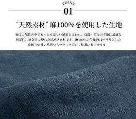 麻・ジャケット・メンズ・ジャケット・春・麻100%テーラードサマージャケット