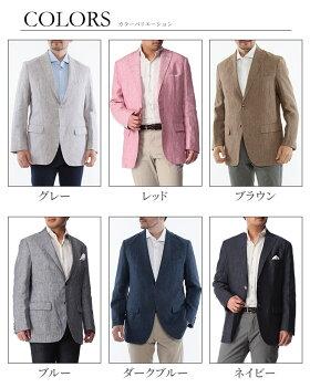 麻・ジャケット・メンズ・ジャケット・春・D'HOMMEAHOMME(ドムアオム)ジャケット麻100%テーラードサマージャケットリネンメンズカジュアル男性紳士ファッションアウタービジカジサマージャケット361240C