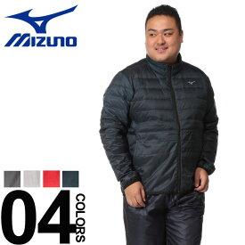 ■最大2000円offクーポン有■大きいサイズ メンズ MIZUNO ミズノ MOVE DOWN サイドストレッチ フルジップ ジャケット [3L-6L]