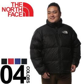 大きいサイズ メンズ THE NORTH FACE ザ ノースフェイス 1996 RETRO NUPTSE JACKET ヌプシジャケット ダウンジャケット [1XL 2XL]