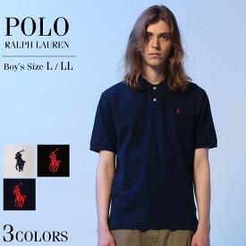 ラルフローレン ポロシャツ POLO RALPH LAUREN ポロラルフローレン 綿100% ワンポイント 半袖 ボーイズサイズメンズ カジュアル 男性 ファッション トップス シャツ シンプル コットン ベーシック 323603252 あす楽