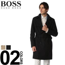 HUGO BOSS ヒューゴ ボス 無地 ベルト付き ダブル トレンチコートブランド メンズ 男性 紳士 ビジネス カジュアル フォーマル コットン シンプル ロングコート HBRMAXIDO9S