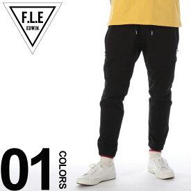 エドウィン パンツ EDWIN F.L.E 無地 ジップポケット イージージョガーパンツ BLACKメンズ カジュアル 男性 ファッション ボトムス シンプル ストレッチ シルエット ロング ES71975D12