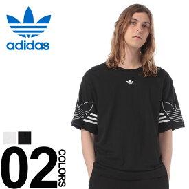 アディダス Tシャツ adidas 綿100% アームロゴ スリーストライプ 半袖 【190903】