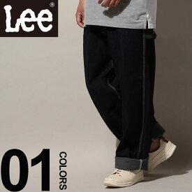 大きいサイズ メンズ Lee リー 綿100% デニム ペインターパンツ DUNGAREES ONEWASH カジュアル ボトムス ジーンズ ゆったり ワイド ロゴ コットン LM7889002L5L