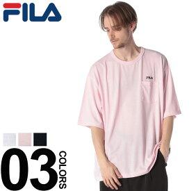フィラ Tシャツ FILA ワンポイント ポケット クルーネック 半袖 BIG Tシャツメンズ カジュアル 男性 ファッション トップス シャツ オーバーサイズ シンプル 春夏 FM4912