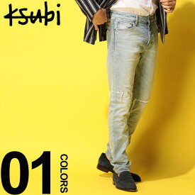 Ksubi スビ ダメージ加工 ボタンフライ ジーンズ CHITCH THE STREETSブランド メンズ 男性 カジュアル ファッション ボトムス コットン ストリート 伸縮 ロング KB5000003465