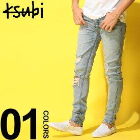 Ksubi スビ ダメージ加工 ボタンフライ ジーンズ VAN WINKLE TRASHED DREAMSブランド メンズ 男性 カジュアル ファッション ボトムス コットン ストリート スキニー ロング KB1000062582