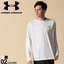 アンダーアーマー Tシャツ UNDER ARMOUR ロンT heatgear LOOSE 胸ロゴ クルーネック 長袖 Tシャツメンズ カジュアル 男性 ファッション トップス シャツ スポーツ シンプル 機能性 1328496
