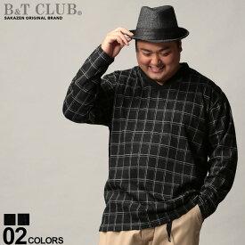 大きいサイズ メンズ B&T CLUB (ビーアンドティークラブ) ジャガード ウィンドペン Vネック 長袖 Tシャツ カジュアル トップス シャツ チェック 重ね着風 秋冬 BTTS1905 流行 メンズファッション ブランド 原宿ゼンモール