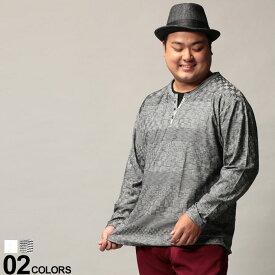 大きいサイズ メンズ B&T CLUB (ビーアンドティークラブ) リンクス ジャガード キーネック 長袖 Tシャツ カジュアル トップス シャツ 柄物 重ね着風 コットン 秋冬 BTTS1907 流行 メンズファッション ブランド 原宿ゼンモール