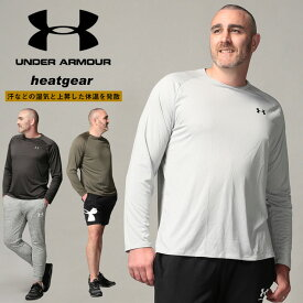 大きいサイズ メンズ UNDER ARMOUR (アンダーアーマー) heatgear LOOSE ワンポイント クルーネック 長袖 Tシャツ カジュアル トップス シャツ スポーツ トレーニング シンプル 1345318 流行 メンズファッション ブランド 原宿ゼンモール