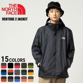 ノースフェイス ジャケット THE NORTH FACE ベンチャージャケット VENTURE JACKET メンズ ブラック カーキ S M L ザ・ノースフェイスメンズ カジュアル 男性 メンズファッション アウター アウトドア 機能性