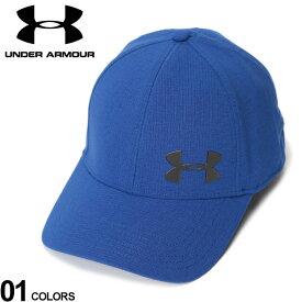大きいサイズ メンズ UNDER ARMOUR (アンダーアーマー) ARMOURVENT メッシュ ロゴ キャップ カジュアル ファッション 小物 帽子 ゴルフ スポーツ 1328630