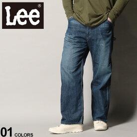 大きいサイズ メンズ Lee (リー) 綿100% ジップフライ DUNGAREES ペインターパンツ 中濃色USED ボトムス パンツ ジーンズ デニム ロング ゆったり リラックス LM7889362L5L