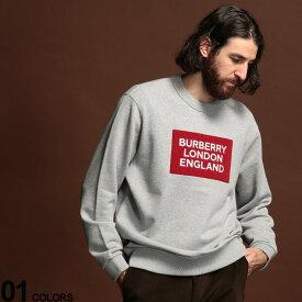 BURBERRY (バーバリー) 綿100% パイルロゴアップリケ クルーネック 長袖 スウェットシャツブランド メンズ 男性 カジュアル ファッション トップス トレーナー コットン 裏毛 スエット BB8021431