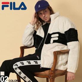 フィラ ボアブルゾン FILA フェイクファー サガラロゴ フルジップ スタンドメンズ カジュアル 男性 ファッション トップス アウター ふわふわ 暖かい 秋冬 FL5648