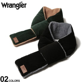 大きいサイズ メンズ wrangler (ラングラー) コーデュロイ×ボア 差し込み マフラー マフラー もこもこ 秋冬 無地 シンプル 通勤 通学 暖かい BTM120B