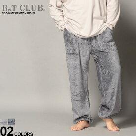 大きいサイズ メンズ B&T CLUB (ビーアンドティークラブ) ふわもこ 裾絞り ロング ルームパンツ ルームパンツ もこもこ ふわふわ ロングパンツ ルームウェア パジャマ 起毛 秋冬 BT577412