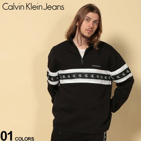 カルバンクライン ジーンズ トレーナー Calvin Klein Jeans 裏起毛 ロゴライン 1/4ジップ スウェット 長袖メンズ 男性 トップス シャツ プルオーバー スタンド 秋冬 起毛 スウェット スエット ブランド 41Q9061