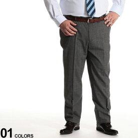 大きいサイズ メンズ HYBRIDBIZ (ハイブリッドビズ) HYBRIDBIZWALK ウール混 チェック ノータック スラックス GRAY ボトムス スラックス ロングパンツ パンツ タックなし 紳士 フォーマル 洗える 020404120S6675