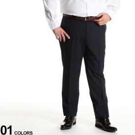 大きいサイズ メンズ HYBRIDBIZ (ハイブリッドビズ) HYBRIDBIZWALK ウール混 ノータック スラックス NAVY ボトムス スラックス ロングパンツ パンツ タックなし 紳士 フォーマル 洗える 020404320S6675