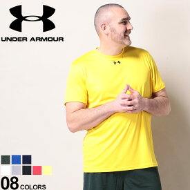 大きいサイズ メンズ UNDER ARMOUR (アンダーアーマー) heatgear LOOSE ワンポイントロゴ クルーネック 半袖 Tシャツ Tシャツ クルー 半袖 ロゴ 春 夏 スポーツ トレーニング 涼しい ゆったり 1310139