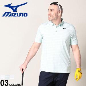 大きいサイズ メンズ MIZUNO (ミズノ) 吸汗速乾 ボーダー柄 ボタンダウン 半袖 ポロシャツ ポロシャツ シャツ 半袖 春 夏 ストレッチ ドライ スポーツ トレーニング ゴルフ 52JA0053 流行 メンズフ