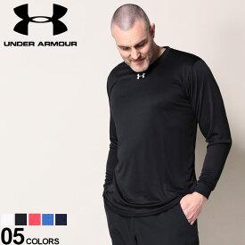 大きいサイズ メンズ UNDER ARMOUR (アンダーアーマー) heatgear LOOSE ロゴ クルーネック 長袖 Tシャツ LOCKER T LS TS Tシャツ 長袖 ロンT クルー 春 スポーツ トレーニング ドライ 1314087