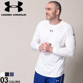 大きいサイズ メンズ UNDER ARMOUR (アンダーアーマー) heatgear LOOSE ストレッチ クルーネック 長袖 Tシャツ LONGSHOT LS TEE Tシャツ 長袖 ロンT ストレッチ スポーツ トレーニング ドライ 1319671