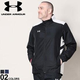 大きいサイズ メンズ UNDER ARMOUR (アンダーアーマー) LOOSE 切り替え フルジップ スタンド 長袖 ウォームアップ ジャケット ジャケット ブルゾン ジャージ スポーツ トレーニング メッシュ MBK9353