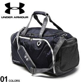 大きいサイズ メンズ UNDER ARMOUR (アンダーアーマー) 2WAY ロゴ メッシュポケット ダッフルバッグ ボストンバッグ ショルダー トート スポーツ トレーニング 旅行 アウトドア AAL9527