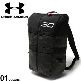 大きいサイズ メンズ UNDER ARMOUR (アンダーアーマー) フロントファスナー サイドポケット SC30 バックパック バックパック リュック スポーツ トレーニング バスケ メッシュ 1342661