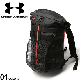 大きいサイズ メンズ UNDER ARMOUR (アンダーアーマー) スクエア ホルダーネット付き バックパック PURSUIT OF VICTORY バックパック リュック スポーツ トレーニング 撥水 アウトドア 1316957