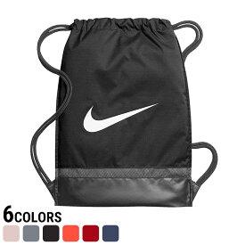 ナイキ バッグ NIKE ジムサック ナップサック ブラジリア ロゴプリント フロントポケット ジムサック BRASILIAメンズ カジュアル 男性 ファッション 鞄 バック スポーツ ナップサック リュック BA5953