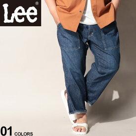 大きいサイズ メンズ Lee (リー) デニム ウエストコード ベイカー クロップドパンツ 中濃色USED パンツ ロングパンツ ジーンズ デニム ワイドパンツ 春 夏 イージーパンツ LM593212362L5L 流行 メンズファッション ブランド 原宿ゼンモール