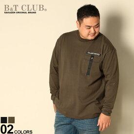 大きいサイズ メンズ B&T CLUB (ビーアンドティークラブ) コンバットアーミー ポケット付き クルーネック 長袖 Tシャツ Tシャツ 長袖 ロンT プリントT クルー コットン ポケT ミリタリー BTC03020