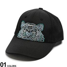 KENZO (ケンゾー) タイガー刺繍 マジックテープアジャスター キャップブランド メンズ 男性 帽子 キャップ ベースボールキャップ ロゴ 刺繍 ストリート 虎 KZFA65AC301F20 流行 メンズファッション ブランド 原宿ゼンモール
