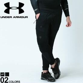 大きいサイズ メンズ UNDER ARMOUR (アンダーアーマー) FITTED プリント ジップポケット ロングパンツ HYBRID KNIT PANT パンツ ロングパンツ スポーツ トレーニング ニットパンツ プリント 1358822